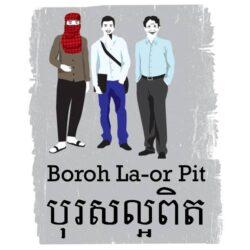 BLP icon