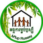 Mlup Russey logo